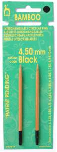 Bamboo Interchangeable Circular Knitting Pin Shank Black End