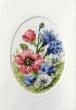 Cross Stitch Card Poppies