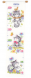 Counted Cross Stitch Kit Height Chart Kitten